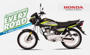 Best Cheap 125cc motorcycles for students in Pakistan