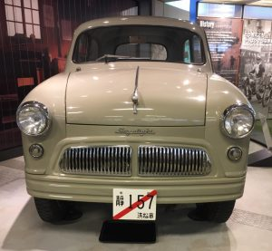 Suzulight First Suzuki Car