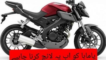 Yamaha Should launched MT125 in pakistan