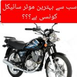 Perfect motorcycle for use in pakistan